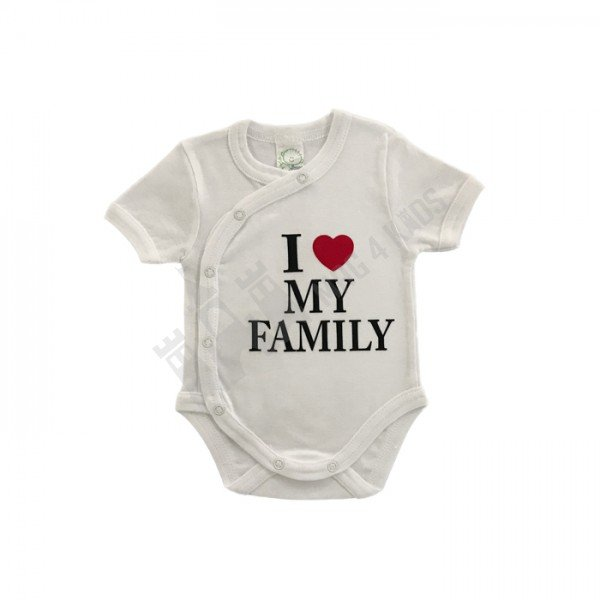 "Боди ""I love my family"" 50-62"